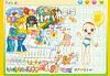 Game Thời trang cho bé 3