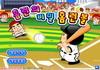 Game Chơi bóng chày 9