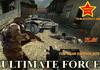 Game Tiêu diệt khủng bố 13