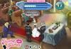 Game Hôn lén cô dâu 1