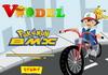 Game Xe đạp vượt địa hình 36