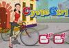 Game Cô bé lái xe đạp