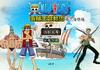 Game Cậu bé phiêu lưu 7