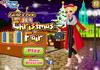 Game Thời trang Noel 37